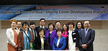 2013 Asia Pacific Conference In Korea