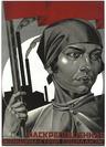 Figure 2 Industrialization The Woman Worker.